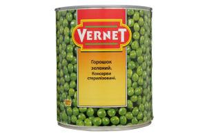 Горошек зеленый Vernet ж/б 800г