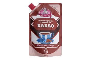 Молоко сгущенное 7.5% с сахаром и какао Заречье д/п 270г