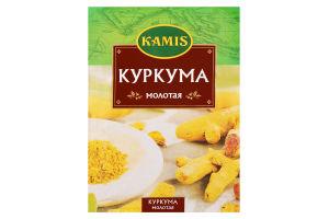 Куркума молотая Kamis м/у 20г