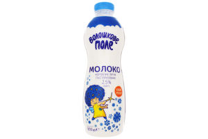 Молоко 2.5% пастеризоване Волошкове поле п/пл 900г