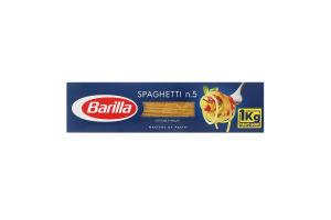 Изделия макаронные Spaghetti №5 Barilla к/у 1кг