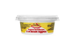 Закуска бутербродная с мясом курицы Вомонд п/у 100г