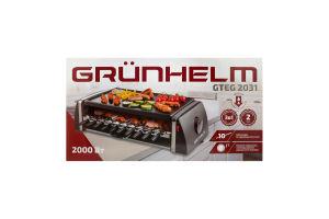 Шашлычница-мультигриль 2000 Вт GTEG2031 Grunhelm 1шт