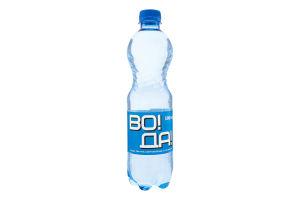 Вода питьевая газированная Во!Да! п/бут 500мл