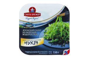 Салат из морских водорослей Чука Санта Бремор в/у 150г