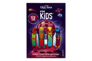 Набор пластырей для детей первой медицинской помощи Своя лінія 12шт