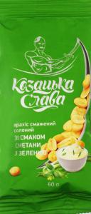 Арахис Козацька слава жарен солен вкус смет/зелень