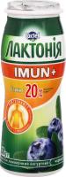 Напій кисломолочний 1.5% Чорниця Imun+ Лактонія п/пл 100г