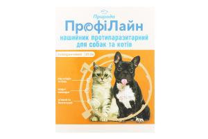 """Ошейник """"Профілайн"""" антиблошиный д/собак и кошек (оранжевый), 35 см"""