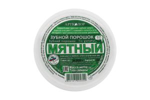 Зубний порошок Артколор мятний 55г