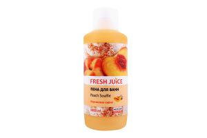 Пена для ванн Peach souffle Fresh Juice 1000мл