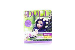 Щоденник для дівчаток 40арк
