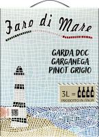 Вино 3л 11.5% біле сухе Garda Faro di Mare пл