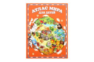 Книга Pelican Атлас мира для детей рус