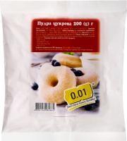 Пудра цукрова 0.01 м/у 200г