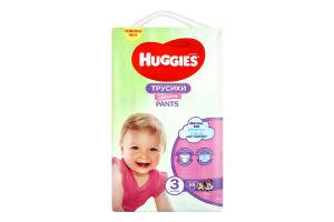 Трусики-підгузки для дівчаток одноразові 6-11кг 3 Pants Huggies 58шт