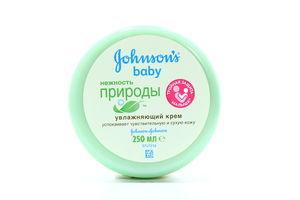 Крем нежность природы Johnson's baby 250мл