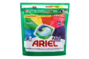 Капсули для прання Color Ariel 45х27г