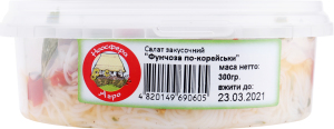 Салат закусочний Фунчоза Ноосфера-Агро п/у 300г