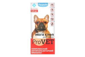 Препарат антипаразитарний для собак від 4 до 10кг Мега Стоп ProVet Природа 4шт