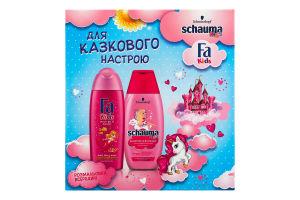 Набор для детей от 3лет шампунь и бальзам Kids Schauma 250мл+гель для душа и шампунь Kids Fa 250мл 1шт