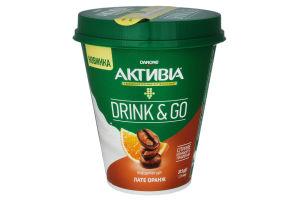Біфідойогурт Danone Активія Drink i Go Лате Оранж 1.5% 315г х24