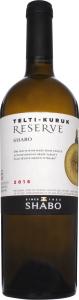 Вино 0.75л 10.8% біле сухе Telti-Kuruc Reserve Shabo пл