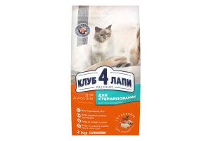 Корм для стерилизованных котов Club 4 Paws сухой
