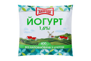 Йогурт 1.6% без наполнителей с сахаром Злагода м/у 400г