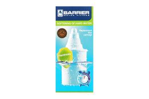 Касета фільтруюча змінна для води Hardness Barrier 1шт