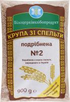 Крупа зі спельти подрібнена №2 Білоцерківхлібопродукт м/у 900г