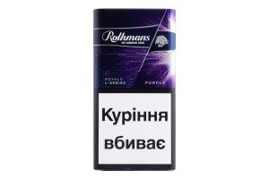 Rothmans Royals L-Series Purple