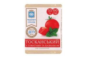 Сир плавлений 55% Тосканський з томатами та базиліком Молочна гільдія м/у 90г