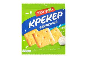 Крекер Вершковий Yarych м/у 180г
