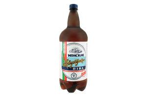 Пиво 1.5л 4.5% світле Минское Жигулевское п/пл