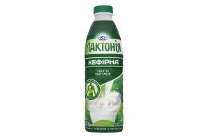 Продукт кефірний 2,5% з лактулозою Лактонія бут 900г