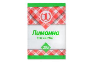 Кислота лимонна №1 м/у 20г