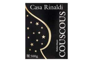 Кускус из твердых сортов пшеницы Casa Rinaldi к/у 500г