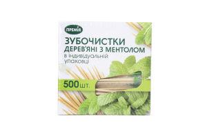 Зубочистки Премія деревянные с ментолом карт.короб