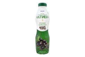 Активіа Біфідойогурт питний 1,5% пет 580г чорна сморина- чіа