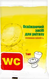 Блок для унитаза Лимонный с корзинкой
