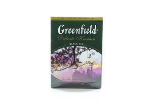 Чай черный Delicate Keemun Greenfield 100г