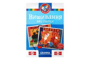 Гра настільна для дітей від 4років Вишивання без голки Granna 1шт