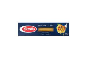 Макаронные изделия Spaghettini №5 Barilla к/у 500г