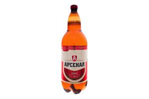 Пиво 2л 8% светлое пастеризованное Крепкое Арсенал п/бут