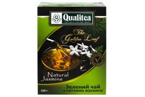 Чай зеленый листовой с цветами жасмина Natural Jasmine Qualitea к/у 100г