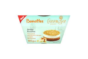 Десерт Banoffe Creamore к/у 105г