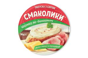 Закуска 55% з сиром Смажені грибочки Смаколики п/у 90г