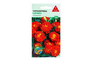 Семена Цветы Бархатцы Кармен Агрок.0.5г