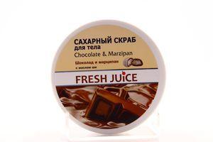Скраб для тела сахарный Шоколад и марципан Fresh Juice 225мл